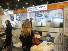 January 2016 Las Vegas Building Materials Exhibition