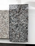 G8300 new China brown granite