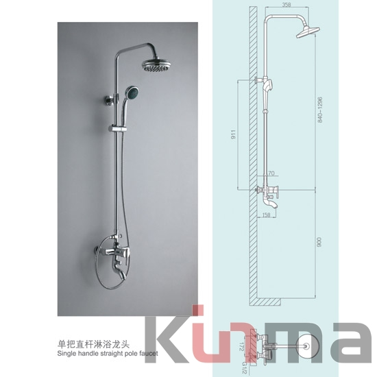 Wholesale rain led shower
