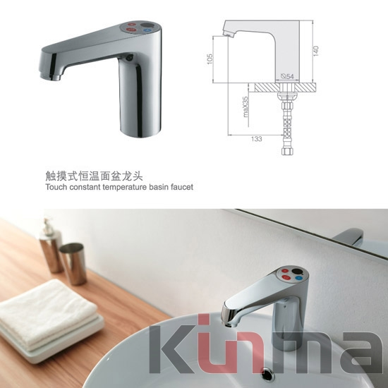 Hands free kitchen faucet