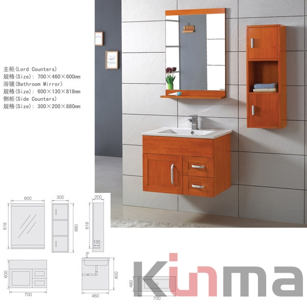 Wooden bathroom furniture