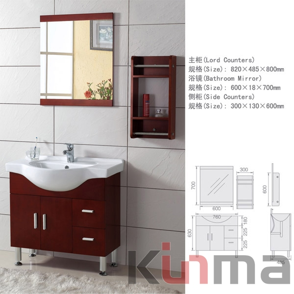 Designer bathroom vanitie