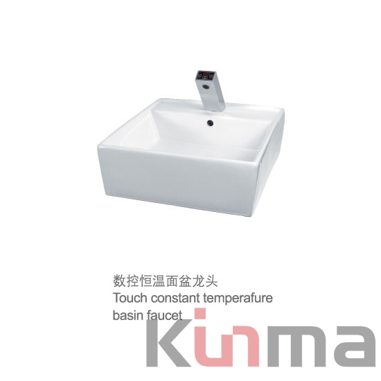 Wash basin price