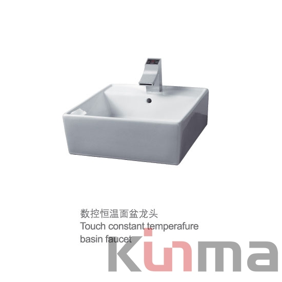 Deck Type Bathroom wash basin