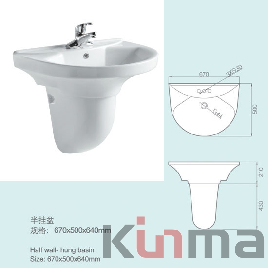 ceramic sink bathroom wash basin