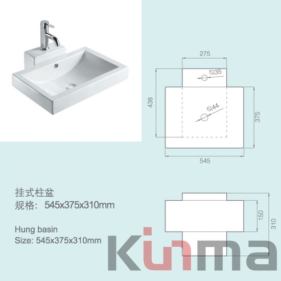 modern simple wall hang wash basin