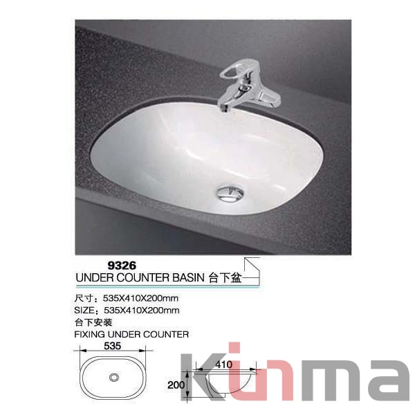 <b>Waterfall bathroom hot and cold water basin</b>